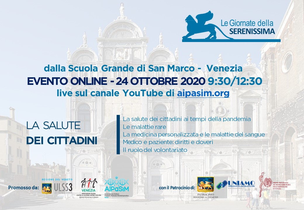link alla locandina con programma dell'evento